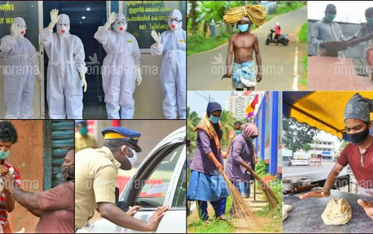 Fight with Covid 19 – Kerala Model- A Responsibility of Every Citizen