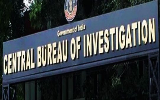 Rajasthan Banned CBI, know which states have already banned CBI