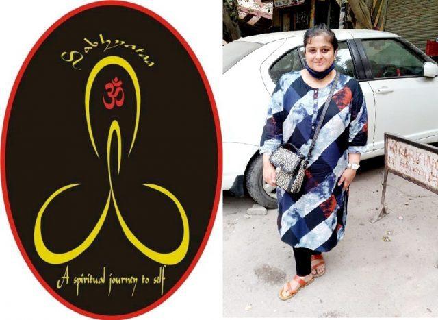 Logo Shabyata NGO