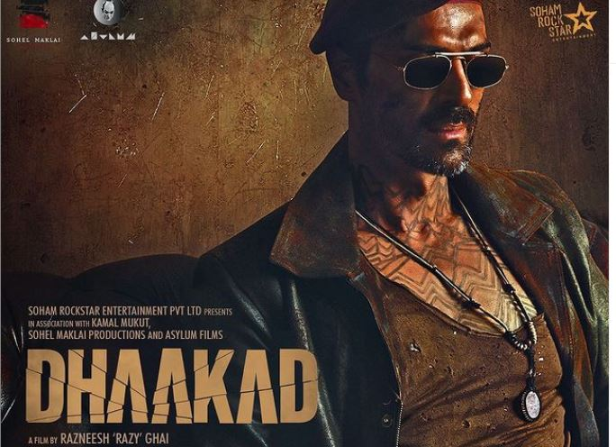 Arjun Rampal's First Look Poster Released from 'Dhakad'
