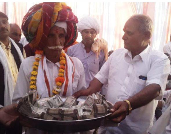dhan nhi beti chahiye, ramdhans father returning amount of dowry