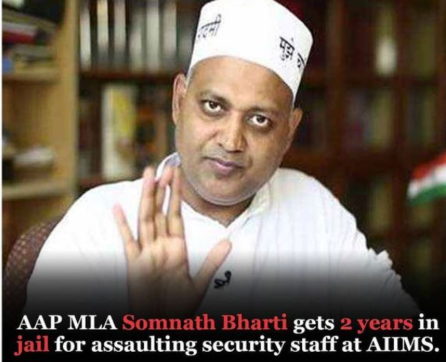 Somnath Bharti jailed for 2 years