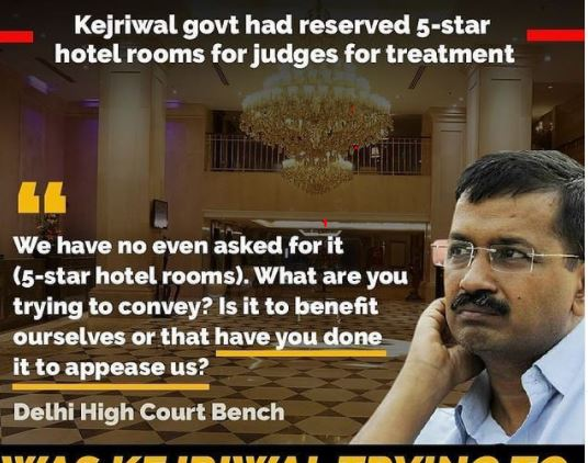 Delhi High Court Reprimanded Kejriwal Government, Don't Act Like a Vulture