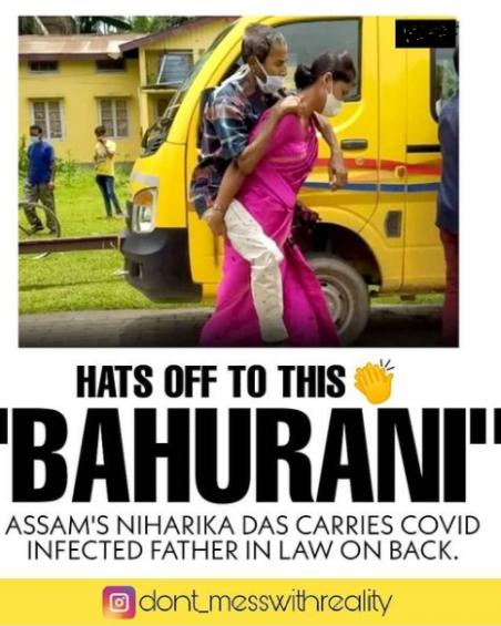 Niharika Das - assam daughter in law