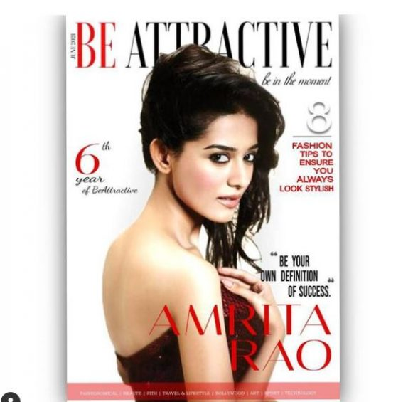 amrita rao on cover page of a magazine