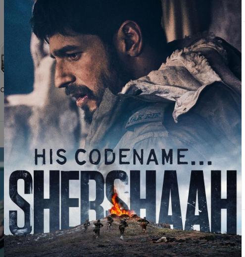 Sher Shah 2 dp