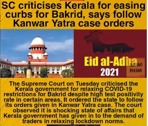 Supreme Court slammed Kerala govt on bakrid