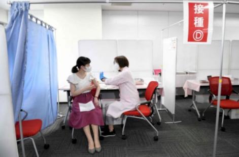 Moderna vaccine has been suspended in Okinawa, Japan