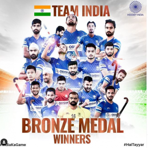 hockey team india olympic bronz winner