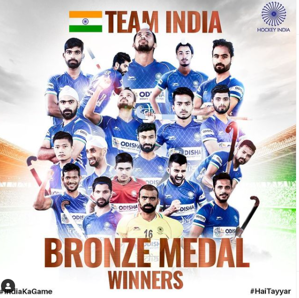 After 41 Years in the Olympics, India Won the Medal in Hockey, PM Modi Congratulates Team India
