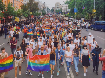 Equality March in Support of LGBT Community Held in Kiev, Ukrain
